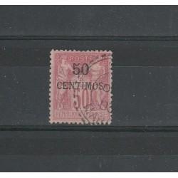MAROCCO MAROC 1891-1900  yvert n 6A    1 VAL USATO CAFFAZ   MF 54401