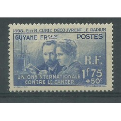 GUYANA FRANCAISE 1938 PIERRE E MARIE CURIE 1 V MNH MF27585