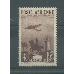 ALGERIE ALGERIA 1949 POSTA AEREA 25 ANN. FRANCOBOLLO ALGERINO MNH  YVERT N A13 MF27584