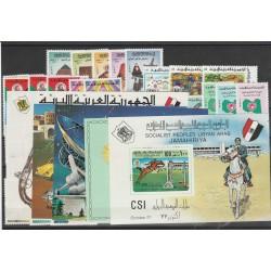 1977 LIBIA LIBYA ANNATA COMPLETA 60 VALORI + 5  BF I MNH MF54108