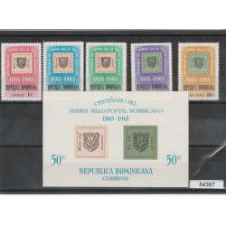 1965  REPUBLICA DOMINICANA CENTENARIO FRANCOBOLLO  5 VAL+1BF  MNH MF54367