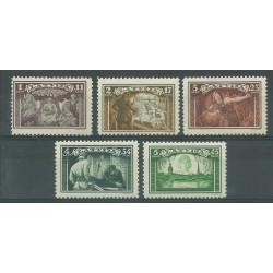 1932 LETTONIA LATVIJA  PRO MILIZIA  5 VAL MLH MF16905