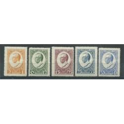 1929 LETTONIA LATVIJA MINISTRO MEIEROVICS 5 VAL MLH MF27656