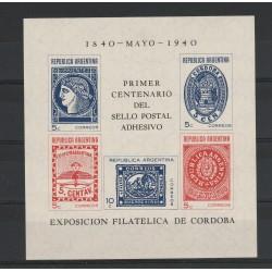 1940 ARGENTINA  CENTENARIO FRANCOBOLLO  1  BF MNH  MF54458