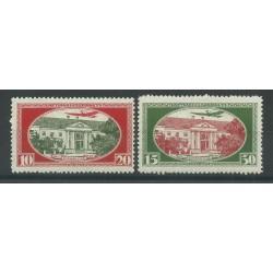 1930  LETTONIA LATVIJA  CASA NATALE POETA RAIMIS  2 VAL MLH MF16904