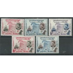 1960 CAMBOGIA ROYAME DU CAMBODGE PORTO DI SIHANOUKVILLE 5 V MNH MF27745