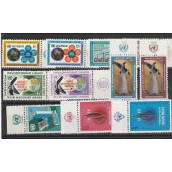 1968 ONU NY ANNATA COMPLETA 11 VAL  CON APPENDICE MF54533