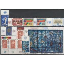 1969 ONU NY ANNATA COMPLETA 16 VAL + BF  CON APPENDICE MF54531