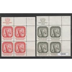 1959 ONU CONSIGLIO DI TUTELA  2 V   CON APPENDICE QUARTINA  MF54528