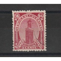 MAROCCO MAROC 1894 POSTE LOCALI  TASSE 1 VAL USATIO  MF54530