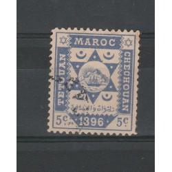 MAROCCO MAROC 1896 POSTE LOCALI  1 VAL USATIO  MF54509