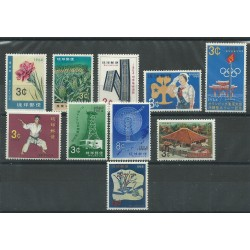 1963 RYUKYU ANNATA COMPLETA 10 VALORI MNH MF27757