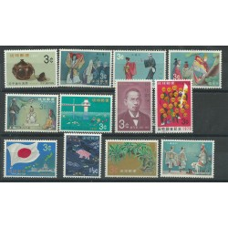 1970 RYUKYU ANNATA COMPLETA 12 VALORI MNH MF27770