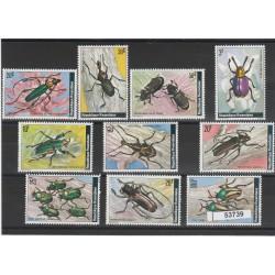 RUANDA - RWANDAISE  1978 FAUNA  INSETTI  1 VAL  MNH MF53739