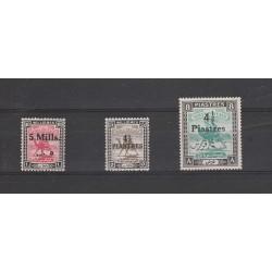SUDAN INGLESE 1940-41  CAMMELLIERE SOPRASTAMPATA  GIORGIO VI  3 VAL MNH MF54660