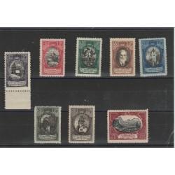 1921 LIECHTENSTEIN VEDUTE 8 VAL MnH  MF54691