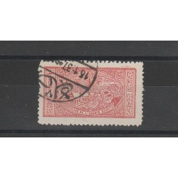 ARABIA SAUDITA 1936-42  BENEFICENZA  1V USATO MF54684