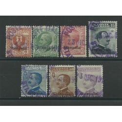 1912 ISOLE EGEO STAMPALIA...