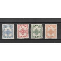 BHUTAN  1954  allegorie 4 VAL  MNH MF 50846