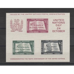 1955 ONU FOGLIETTO DECIMO ANNIVERSARIO   MNH MF54770
