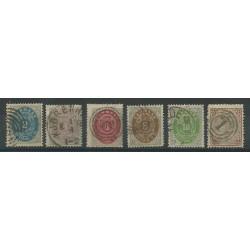 1870 - 71 DANIMARCA DANMARK CIFRA E STEMMA UNIF. N. 16/21 -  USATI  MF50956