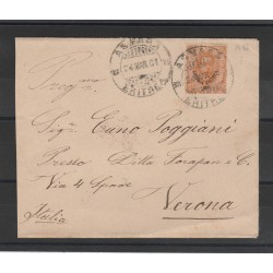 1895 ERITREA 20c  UMBERTO SU LETTERA 1 VAL SU BUSTA MF54315