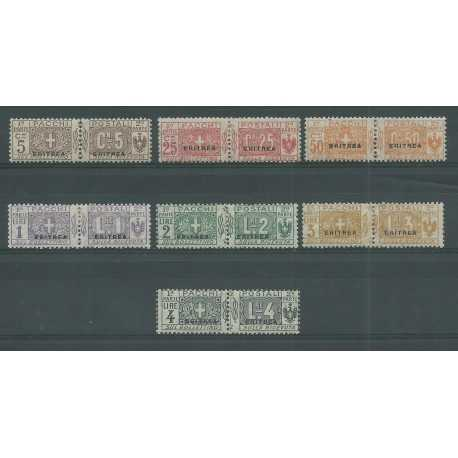 1916 ERITREA PACCHI POSTALI SERIE SASSONE N 1-3-8 7 V NUOVI MLH MF40280