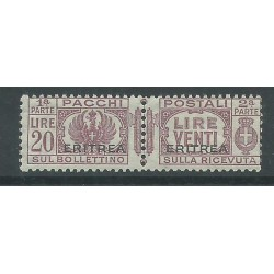 1927-37 ERITREA PACCHI POSTALI 20 LIRE LILLA BRUNO SASS. N 32 MNH CAFFAZ MF27852