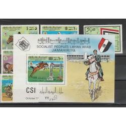 1977 LIBIA LIBYA CONCORSO IPPICO  5  VALORI - 1 BF MNH MF54826