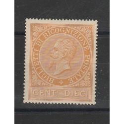 1874 REGNO ITALIA 10 CENT. RICOGNIZIONE POSTALE MNH CERT. CILIO MF27534