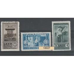 1933  ROMANIA MOSTRA ARTIGIANATO 3 VAL MNH MF18027