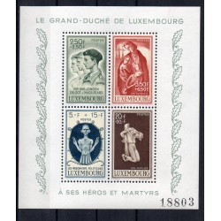 19495 LUSSEMBURGO PRO VITTIME DI GUERRA BF 5  NUOVI MNH MF17483