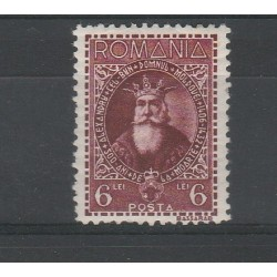 1932 ROMANIA  50  MORTE DI ALESSANDRO  I  UN VAL MNH MF18044