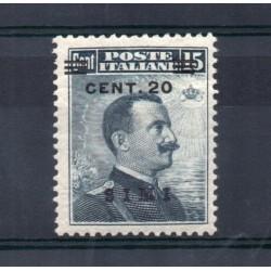 1916 ISOLE EGEO SIMI 20 C. SU 15 C. SOPRASTAMPATO NUOVO MNH MF22858