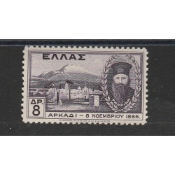 1930 GRECIA GREECE DIFESA DAI TURCHI 1 V MLH  MF54892