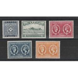 1939 GRECIA GREECE UNIONE ISOLE JONIE  5 VAL MLH  MF54893