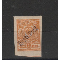 1919 ESTONIA EESTI RUSSIA SOPRASTAMPATI  1 V MLH MF54611