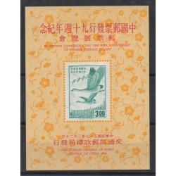 1968 TAIWAN FORMOSE 90 ANNIV FRANCOBOLLO EXPO FILA THAIPEI 1 BF MNH MF22473