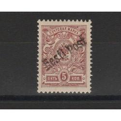 1919 ESTONIA EESTI RUSSIA SOPRASTAMPATI  1 V ND MNH MF54622
