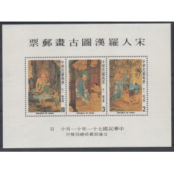 1982 REP OF CHINA TAIWAN FORMOSE QUADRI ANTICHI  1 BF  MNH  MF27929