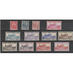 TUNISIA TUNISIE 1941-45 DEFINITIVA  12 VAL MLH YVERT 232-243 MF54881