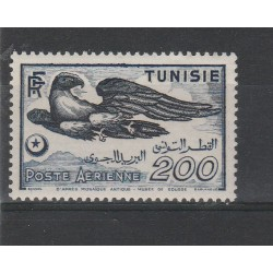 TUNISIA TUNISIE 1949  AQUILA 1 VAL MNH YVERT PA 13 MF 54878