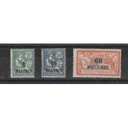 ALESSANDRIA  1921-23  NUOVA VALUTA 3 VAL MLH  MF54974