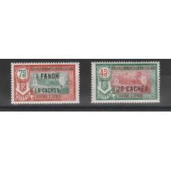 INDIA FRANCESE 1922 SOGGETTI E TEMPIO 7 V MLH YVERT N 49-55 MF55266
