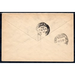 1933 EM. GENERALI LETTERA AEREA RACCOMANDATA DANTE ALIGHIERI CAFFAZ MF28200