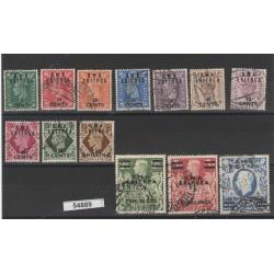 1948 B.M.A. ERITREA OCCUP. STRANIERA COLONIE DEF GEORGE VI 13V USATI MF54889