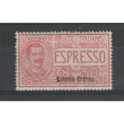 1907-21  ERITREA ESPRESSO 1 VAL 50 CENT SOPRASTAMPATO CENTRATO MNH MF55320