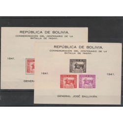 1940 BOLIVIA BATTAGLIA DI INGAVI 2 BF  MNH MF55355