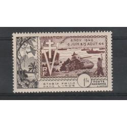 INDIA  FRANCAISE 1954  LIBERAZIONE 1 VAL MNH MF55396