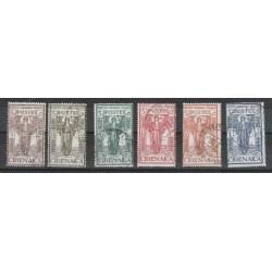 1926 CIRENAICA PRO ISTITUTO COLONIALE 6 VALORI USATI  MF55435